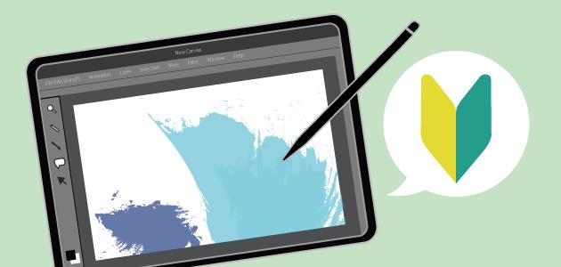 タブレット版(Galaxy Tab/iPad)