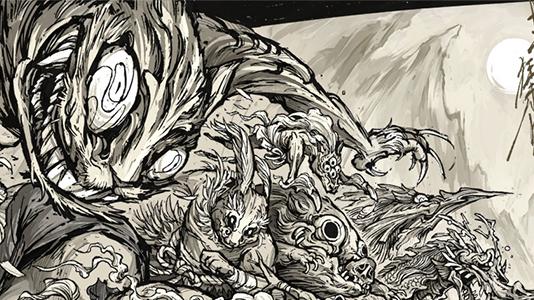 Ilustración profesional: Rokutaku Sakamoto