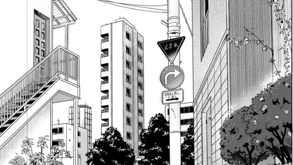 マンガの背景の描き方-街並-
