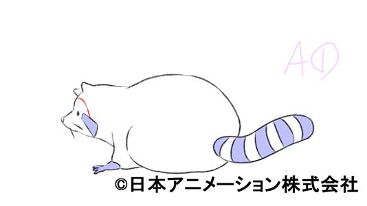 【日本アニメーション流】デジタル原画作業の基本