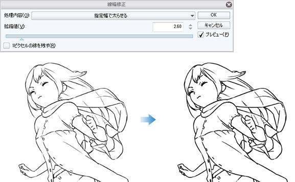 アニメーションの線画を描くときのコツ うごくイラストの作り方描き方