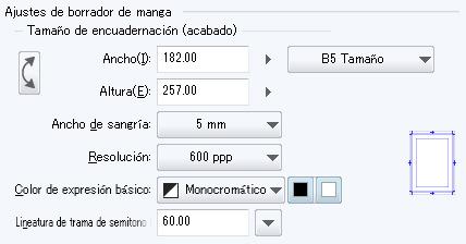 Clip de ajuste del borde de tipo D